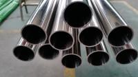 不锈钢焊管内外抛光管